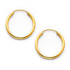 Polished Endless Small Hoop Earrings - 14K Yellow Gold 2mm x 0.7 inch