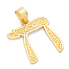 Small Carved Scroll Chai Pendant Charm in 14K Yellow Gold