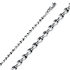 2.2mm 14K White Gold Curved Mirror Chain Necklace 16-24inch