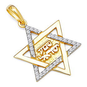 CZ Shema Yisrael Star of David Pendant in 14K Yellow Gold