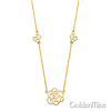 Romantic Floating Rose Charm Necklace - 14K Yellow Gold thumb 1