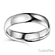 5mm Classic Light Dome Wedding Band - 14K White Gold thumb 1